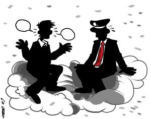 Quel tranviere mi fu compagno (illustrazione di Giuseppe Lo Bocchiaro)