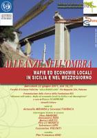 """""""Alleanze nell'ombra - Mafie e ed economie locali in Sicilia e nel Mezzogiorno"""""""