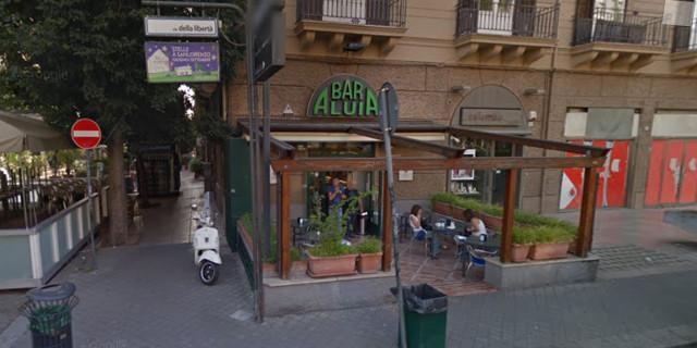 Bar Aluia
