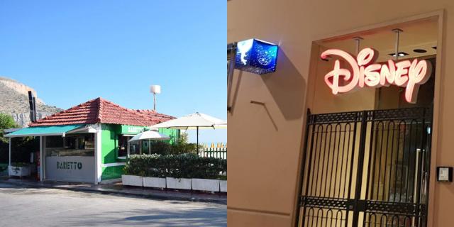 Chiusure: trasloca il Baretto di Mondello, oggi chiude il Disney Store