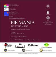 "Rossella Pezzino de Geronimo - ""Birmania - Riflessi d'anima"""