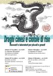 """""""Draghi cinesi e ciotole di riso"""" - """"Fior di zucchina e altri strani nomi"""""""