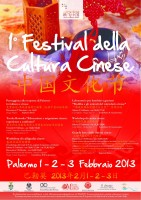 """""""Festival della Cultura Cinese"""""""