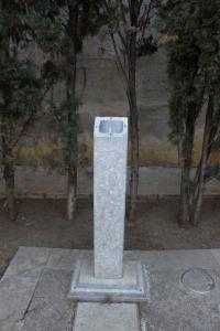 """Giardino dei Giusti - """"targa"""""""