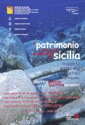 """""""Il patrimonio culturale sommerso in Sicilia"""""""