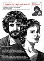 """Maddalena Rostagno e Andrea Gentile - """"Il suono di una sola mano"""""""
