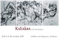 """Emila Sirakova - """"Kaliakra"""""""
