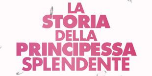 """""""La storia della Principessa Splendente"""""""