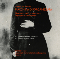 """""""Macchina disorganizzata"""""""