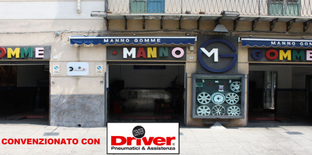 Manno Gomme