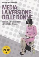"""Daniela Gambino - """"Media: la versione delle donne"""""""