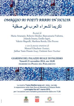 """""""Omaggio ai poeti arabi in Sicilia"""""""