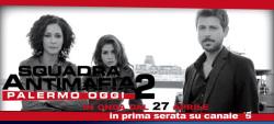 """Squadra antimafia - Palermo oggi 2"""