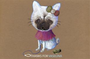 """Carrozzeria Orfeo - """"Thanks for Vaselina"""""""