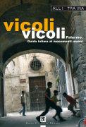 """Alli Traina - """"Vicoli vicoli"""""""