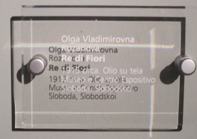 Le avanguardie russe a Palermo