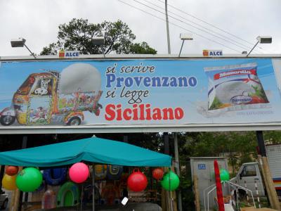 Mozzarella Provenzano