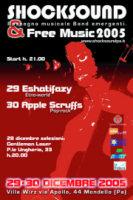 Shock sound & Free music 2005