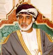 Qabus bin Sa'id al-'Bu Sa'id