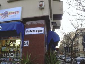 Via Dante Aligheri